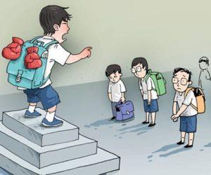 Sự tuân thủ và bắt nạt học đường